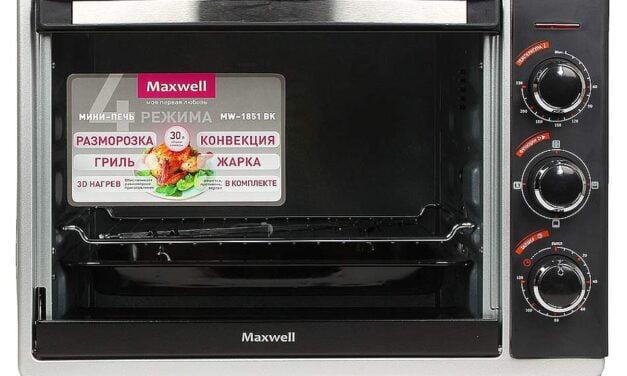 Мини-печь Maxwell MW-1851 BK